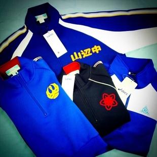 やまのべ町内各小学校の体育着、山辺中の制服...