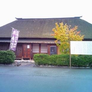 安達峰一郎博士の生家は、山辺町北部公民館敷...