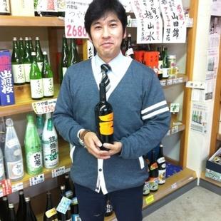 酒のマルタ佐藤店長〜イケメン、優しい、親切...